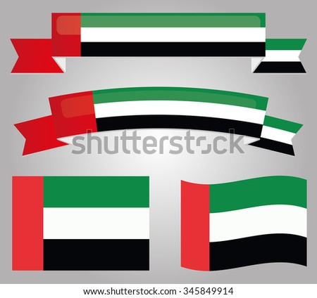 UAE 44th National Day
