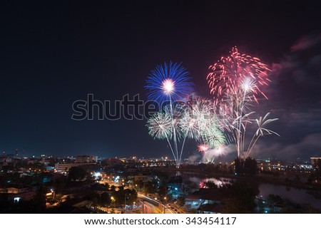 Udon thani anniversary fireworks
