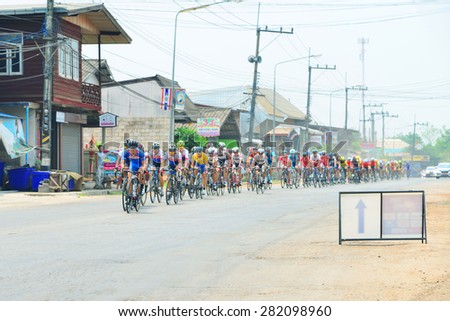 UDONTHANI,THAILAND : afternoon of  April 6,2015 at 12:43 International cycling competition The princess maha chakri sirindhorn's tour of thailand 2015