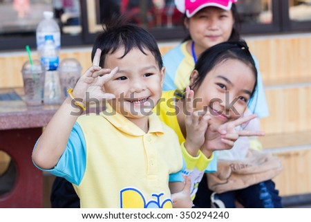 UDONTHANI, THAILAND - DECEMBER 11, 2015: Kids prepare for biking in the event BIKE FOR DAD in Udonthani, Thailand.