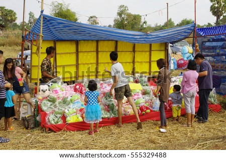 Udorn Thani - Thailand , January 01 - 2017 : Thai game shop for lucky doll and children funny during holiday in Thailand countryside