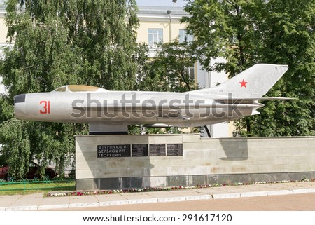 UFA/BASHKORTOSTAN - RUSSIA 17th June 2015 - Russian monument of a Mig 15 Jet fighter in painted silver at a local aviation University in Ufa Russia - stock photo