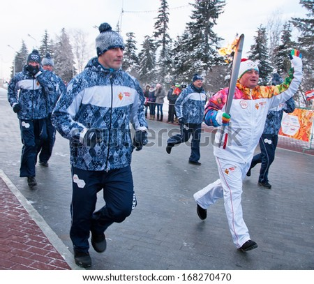 Ufa, Russia - December 20, 2013: Olympic flame. - stock photo