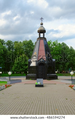 UGLICH, RUSSIA - JULY 19, 2016: Chapel-monument to defenders of Fatherland at all times from grateful uglichan, Uglich, Russia