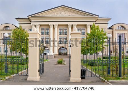 Uglich, Yaroslavl oblast, Russian Federation - August 27, 2015: The Volzhskaya Riviera Hotel on the waterfront - stock photo