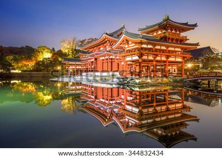Uji, Kyoto, Japan at Byodo-in's Phoenix hall. - stock photo