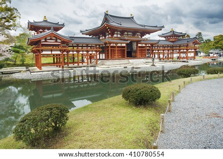 Uji, Kyoto, Japan - famous Byodo-in Buddhist temple, a UNESCO World Heritage Site. - stock photo