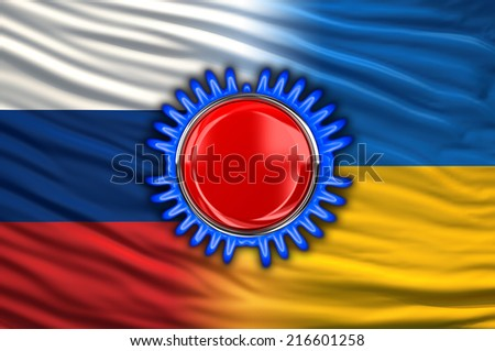 Ukraine and Russia - stock photo