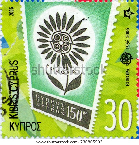 Ukraine - circa 2017: A postage stamp printed in Cyprus shows EUROPA 2006 - 50 Years of the first C.E.P.T. issue, circa 2006