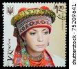 UKRAINE - CIRCA 2008: A stamp, printed in Ukraine, showing a national head-dress, circa 2008 - stock photo