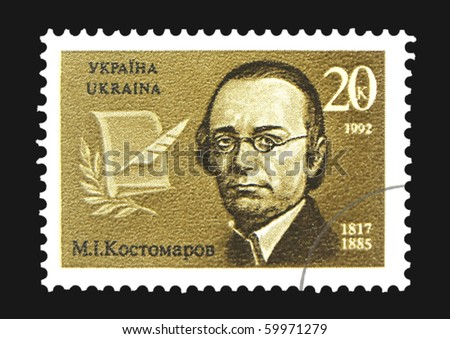 UKRAINE - CIRCA 1992: A stamp printed in Ukraine showing M. I. Kostomarov, circa 1992