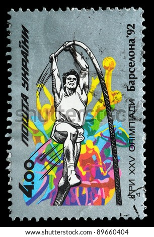 UKRAINE CIRCA 1992: stamp printed in Ukraine, shows Pole vault, circa 1992