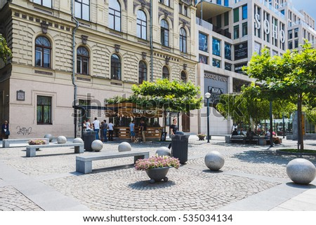 Ukraine, Dnepropetrovsk - JULY 24, 2016: Streets and yards of the city. Tourists and residents of Dnipropetrovsk. Catherine Boulevard. Summer in the City.