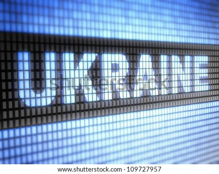 Ukraine.  Full collection of icons like that is in my portfolio