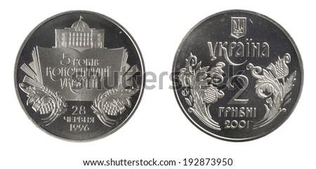 Ukraine 2 hryvnia commemorative, 5 years of the Constitution of Ukraine 28.06.1999 - stock photo