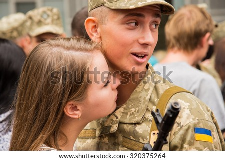 Ukraine, Kiev. 29 August 2015. The oath of the Ukrainian military cadets in the Military Institute of Telecommunications and Information.
