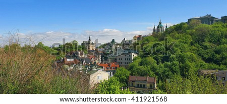 Ukraine, Kiev, beautiful view point, landscape, panorama at the Andriyivsky uzviz