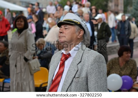 Ukraine, Kiev, Irpen - September, 12, 2015: City celebration. Irpen Day.