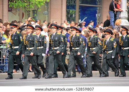 UKRAINE, KIEV - MAY 9: Ceremonial parade at Kiev main street - Khreshchatyc - dedicated to the 65th Anniversary of victory in Great Patriotic War. Communist Peter Simonenko. May 9, 2010 Kiev.