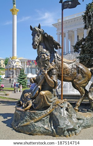 UKRAINE, KIEV - May 10,2012: Cossack Mamay one of the most popular epic heroes. Monument was open him to 2001