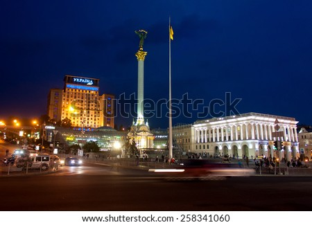 UKRAINE, KIEV - September 10,2013: Evening Independence Square - stock photo
