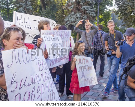 UKRAINE, KYIV - Sep 1, 2014: Mother fighters 51th Volyn teams that require their children to return from captivity.