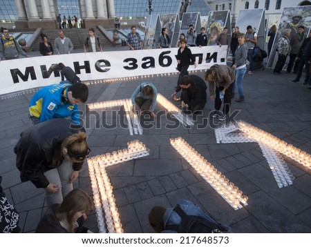 UKRAINE, KYIV - September 16, 2014: Rally in commemoration of Georgy Gongadze and other journalists who were killed while performing their professional duties. Gongadze was killed by fall of 2000