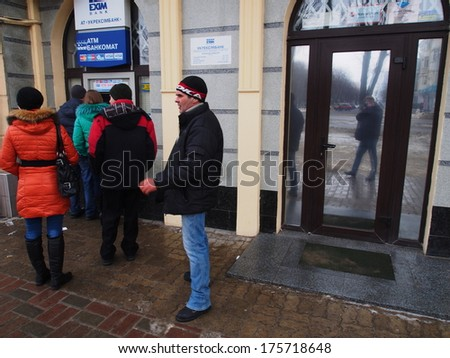 UKRAINE, LUGANSK - February 9, 2013: Turn into ATM UKREXIMBANK.  Ukrainians in panic withdraw their savings from banks and transfer them in a freely convertible currency.