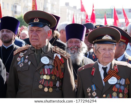 UKRAINE, LUGANSK - May 9, 2013: Victory Day is a national holiday in Ukraine. Victory Day or 9 May marks the capitulation of Nazi Germany to the Soviet Union in the Second World War.