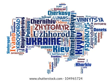 UKRAINE map words cloud of major cities with a white background