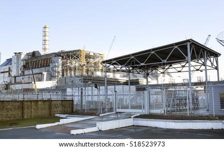 Ukraine pripyat 29 october 2016 chernobyl stock photo royalty free ukraine pripyat 29 october 2016 chernobyl nuclear power plant view on old freerunsca Images