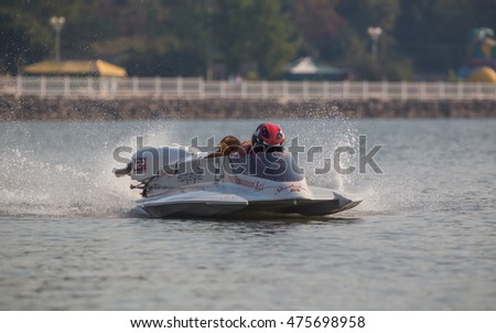 UKRAINE, TERNOPIL - AUGUST 26-28:  World Powerboat Championship. Free Practice F125, F250. European championship. Massimo Rossi (GER) powerboat on the water U.I.M.  on august 26, 2016. Ternopil