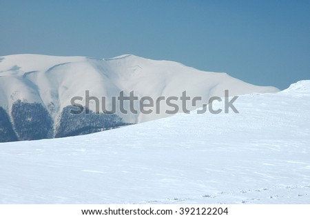 Ukraine, the Carpathian Mountains, the ridge Borzhava