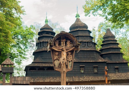 Ukrainian authentic wooden church. Lviv. Ukraine.
