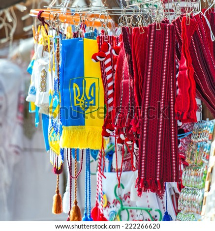 Ukrainian blue and yellow flag and other national symbols - stock photo