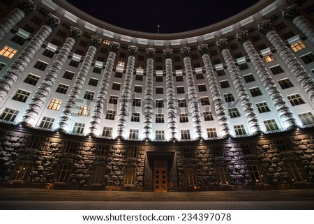 Ukrainian cabinet of ministers building at night on Maidan anniversary NOVEMBER 21, 2014, Kiev, Ukraine  - stock photo