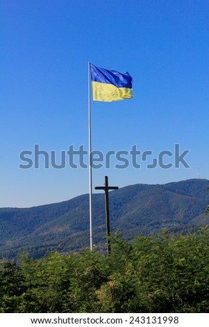 Ukrainian flag on the Khust mountain - stock photo