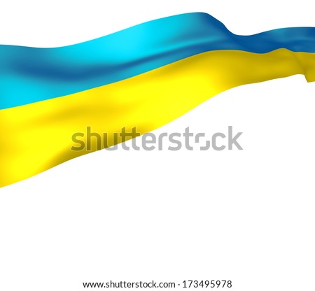 Ukrainian flag on wind