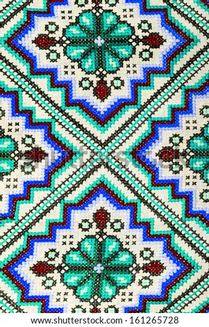ukrainian folk pattern ornament - stock photo