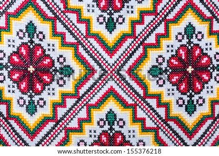 ukrainian folk seamless pattern ornament. Ethnic ornament - stock photo