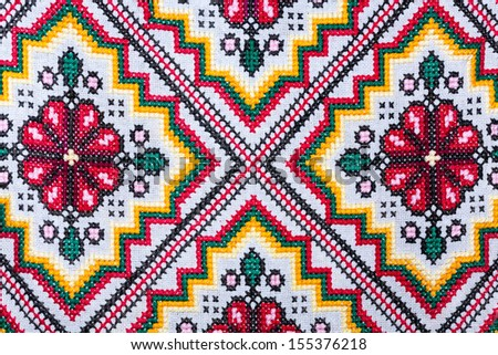 ukrainian folk seamless pattern ornament. Ethnic texture embroidery