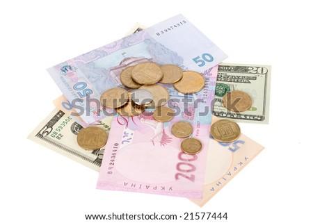 Ukrainian money - stock photo