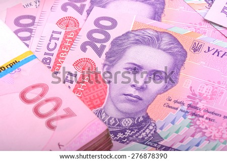 ukrainian money hryvnia financial background - stock photo