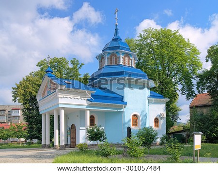 Ukrainian Orthodox Church of the Kyiv Patriarchate in Mukacheve, Transcarpathia, Ukraine - stock photo