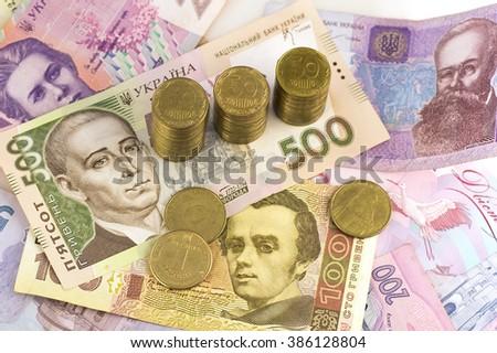 Ukrainian small money - coin and hryvnia - stock photo