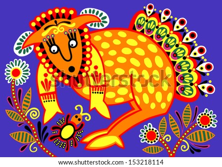 ukrainian tribal ethnic painting, unusual animal, folk illustration, raster version - stock photo