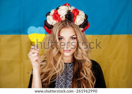 Ukrainian woman - stock photo