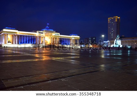 Ulaanbaatar, MN-Dec 1, 2015:  Sukhbaatar Square and Mongolian Government building with evening illumination