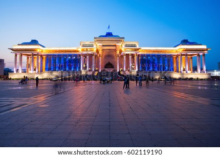 ULAANBAATAR, MONGOLIA - JULY 12, 2016: The Government Palace at night. Its located on the north side of Chinggis Square or Sukhbaatar Square in Ulaanbaatar, the capital city of Mongolia.