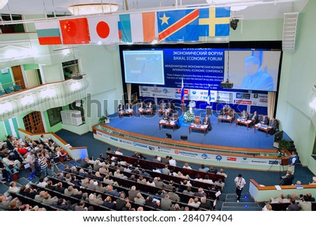 ULAN-UDE, RUSSIA - JULY 9: The Baikal economic forum is allocated to discuss the role of Siberia and the Far East in global development, July 9, 2009 in Ulan-Ude, Buryatia, Russia. - stock photo